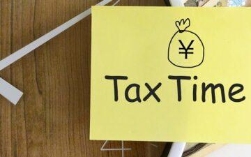 フリーランスエンジニアの税金と経費